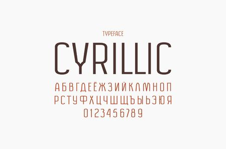 Original sans serif font. Thin line face. Cyrillic letters and numbers for emblem design. Color print on white background