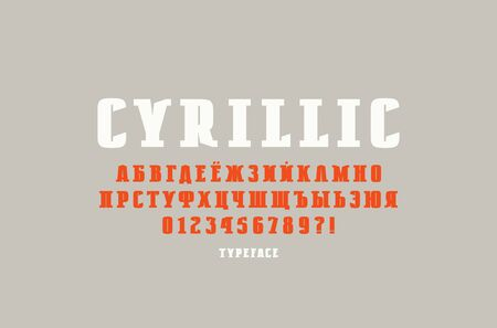 Original solid slab serif font. Extra bold face. Cyrillic letters and numbers for title design. Color print  on gray background