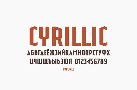 Narrow sans serif font in sport style. Cyrillic letters and numbers for emblem design. Isolated on white background