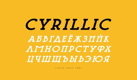 Cyrillic italic serif font in classic style. Bold face. Letters for label design. Print on yellow background Ilustração