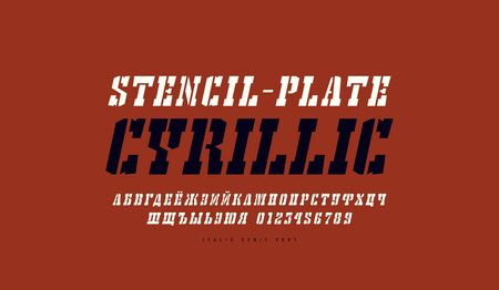 Cyrillic italic stencil-plate serif font in the western style. Letters and numbers for  title design. Print on brown background
