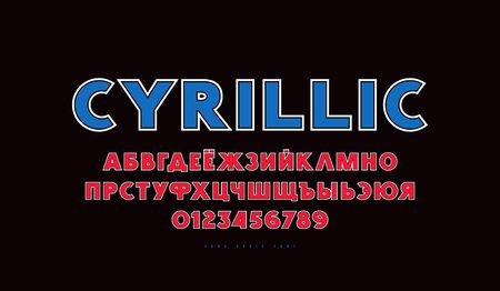 Cyrillic sans serif font with contour. Letters and numbers for athletic t-shirt design. Color print on black background