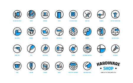 Hardware shop and building icons set in thin line style with displacement color plate. For packaging, label and web design. Isolated on white background Иллюстрация