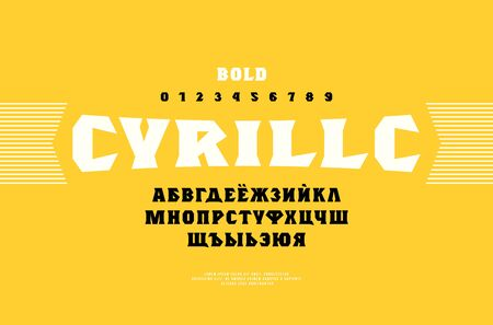 Stock vector cyrillic serif font, alphabet, typography. Letters and numbers for and label design. Print on yellow background