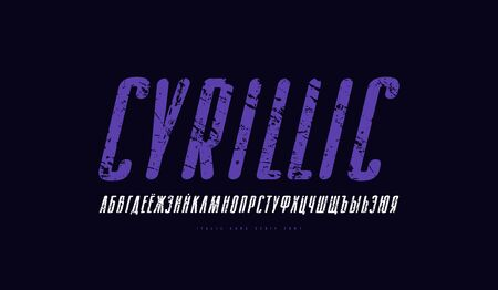 Cyrillic italic narrow sans serif font with rounded corners. Letters with vintage texture for title design. Print on black background
