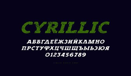 Cyrillic italic serif font in classic style. Bold face. Letters and numbers with vintage texture for logo and label design. Print on black background Illustration