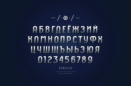 Stock vector silver colored and metal chrome cyrillic sans serif font. Letters and numbers for sport and headline design. Color print on blue background