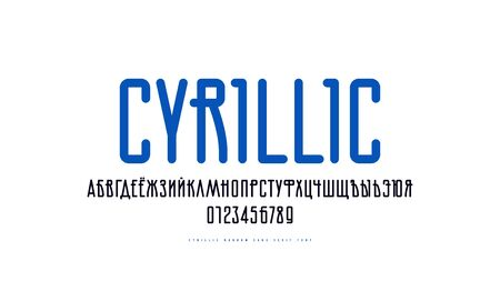 Cyrillic condensed sans serif font with rounded corners. Letters and numbers for label design. Isolated on white background