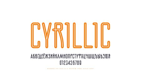 Cyrillic hollow sans serif font with rounded corners. Letters and numbers for label design. Isolated on white background Ilustração