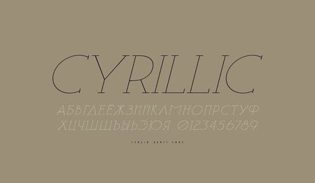 Cyrillic italic serif font in classic style. Hair line face. Letters and numbers for title design. Print on gray background