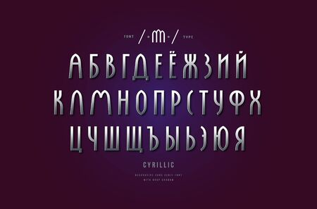 Stock vector silver colored and metal chrome cyrillic narrow sans serif font. Letters for logo and headline design in gothic style.