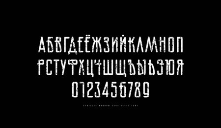 Cyrillic condensed sans serif font with rounded corners. Letters and numbers with vintage texture for logo and label design. White print on black background