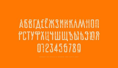 Cyrillic hollow sans serif font with rounded corners. Letters and numbers with vintage texture for logo and label design. White print on orange background