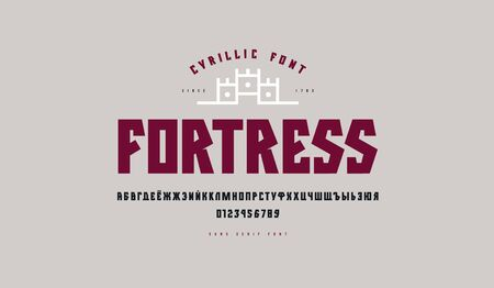 Decorative cyrillic sans serif font. Letters and numbers for logo and emblem design