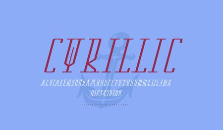 Cyrillic italic serif font in nautical style. Letters and numbers emblem design. Print on blue background