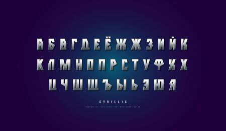 Silver colored and metal chrome geometric sans serif font. Cyrillic letters for movie, viking and military  design