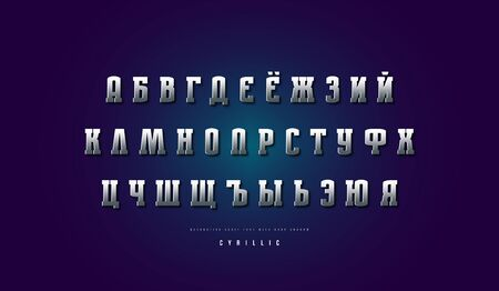 Silver colored and metal chrome narrow serif font. Cyrillic letters and title design in industrial style