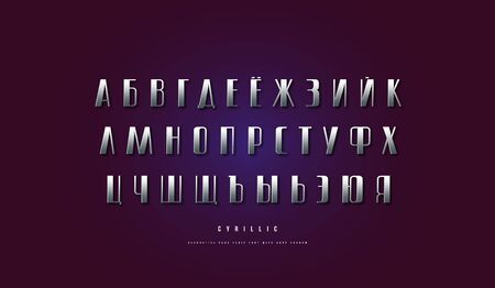 Silver colored and metal chrome cyrillic narrow sans serif font. Letters for logo and emblem design