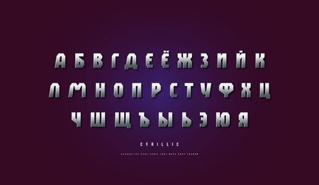 Silver colored and metal chrome cyrillic sans serif font. Letters for logo and emblem design