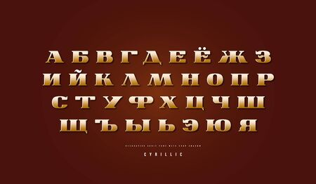 Golden colored cyrillic serif font in retro style. Letters for logo and emblem design