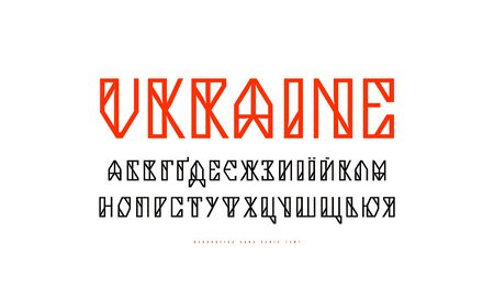 Ukrainian sans serif font in timbered house style. Letters  and title design.  Isolated on white background Illustration