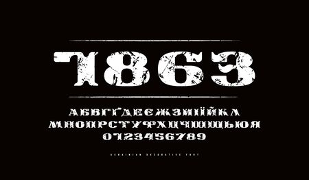 Decorative Ukrainian extended serif font in retro style. Letters and numbers with rough texture for logo and label design. White print on black background