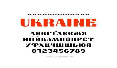 Ukrainian extended sans serif font with rounded corners. Bold face. Letters and numbers for logo and label design. Color print on white background Illustration