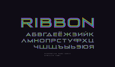 Display cyrillic sans serif font in disco style. Decorative striped letters for logo and emblem design Color font on black background