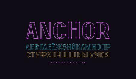 Hollow cyrillic sans serif font. Letters for logo and emblem design
