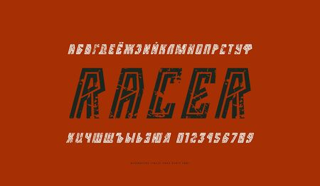 Cyrillic italic striped sans serif font. Bold face. Letters and numbers with rough texture for racing  and title design