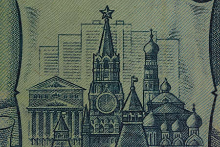 Close-up of the Russian Federation retro banknote. Fragment of 5000 rubles 1992. Spasskaya tower of the Moscow Kremlin