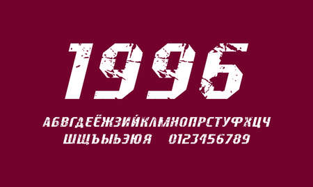 Cyrillic italic sans serif font in sport style. Letters and numbers with rough texture for design