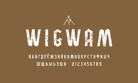 Cyrillic sans serif font in the style of handmade graphic. Letters and numbers with rough texture for t-shirt design