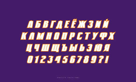 Cyrillic italic sans serif font with contour. Extra bold face. Letters and numbers for   emblem design