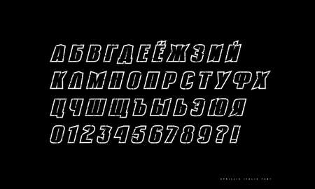 Hollow italic sans serif font. Extra bold face. Cyrillic letters and numbers for   emblem design