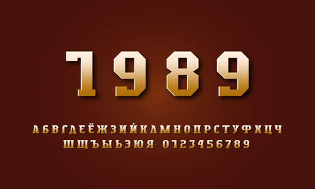 Stock vector golden colored slab serif font. Cyrillic letters and numbers for college sport team  design