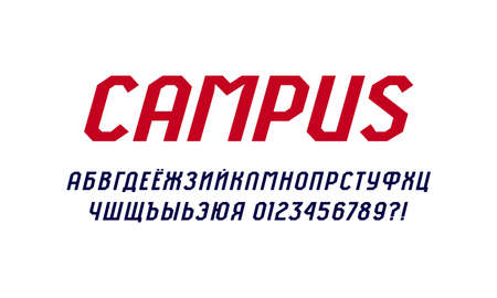 Italic sans serif font in the sport style. Cyrillic letters and numbers for  t-shirt design. Color print on white background