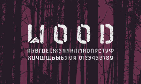 Stencil-plate cyrillic sans serif font in the style of hand drawn graphic. Letters and numbers with rough texture for logo and t-shirt design. Print on forest texture background Иллюстрация