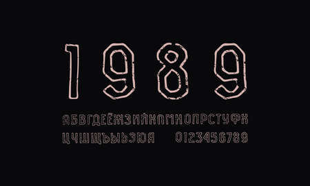 Cyrillic sans serif font in the style of handmade graphic. Hollow letters and numbers with rough texture for logo and t-shirt design. Print on black background Иллюстрация