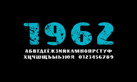 Cyrillic sans serif font with rounded corners. Bold face. Letters and numbers with rough texture for logo and label design. Print on black background Иллюстрация