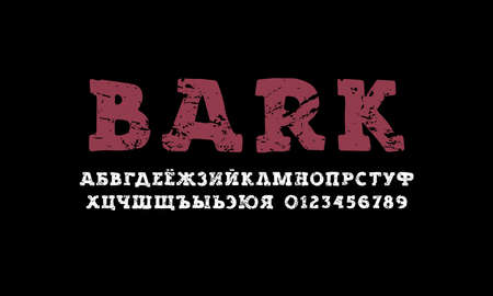 Cyrillic serif font in the style of handmade graphic. Letters and numbers with vintage texture for logo and t-shirt design. Print on black background