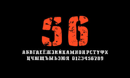 Stencil-plate cyrillic serif font in the style of hand drawn graphic. Letters and numbers with vintage texture for logo and t-shirt design. Print on black background