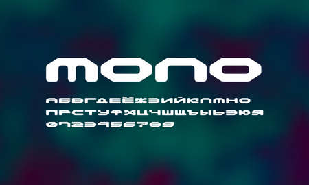 Wide cyrillic sans serif font with rounded corners. Letters and numbers for sci-fi logo and emblem design. White print on blurred background
