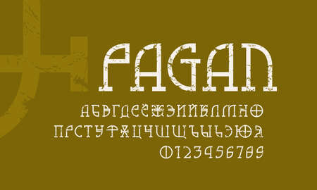 Decorative geometric slab serif font in pagan style. Cyrillic letters and numbers for logo and label design Logos