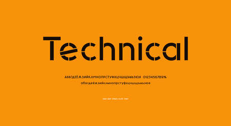 Cyrillic stencil-plate sans serif letters font in classic military style for headline design. Simple typography set.