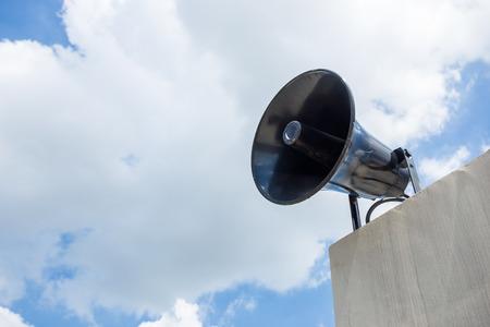 loudspeaker: black loudspeaker