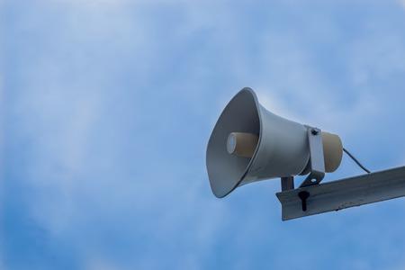 Speaker for public relations