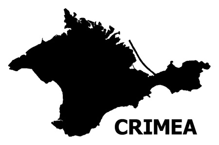 Vector Map of Crimea with title. Map of Crimea is isolated on a white background. Simple flat geographic map. Illusztráció
