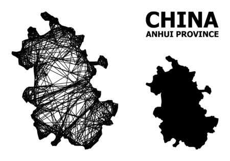 Web vector map of Anhui Province. Wire frame flat mesh in vector format, geographic model for educational posters. map of Anhui Province are isolated on a white background. Illusztráció