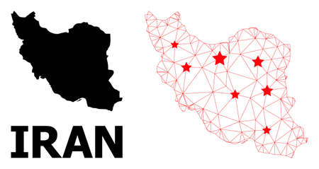 Wire frame polygonal and solid map of Iran. Vector structure is created from map of Iran with red stars. Abstract lines and stars are combined into map of Iran. Ilustração